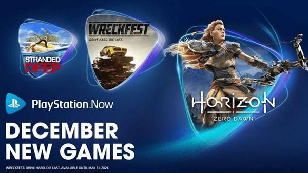 索尼公布部分游戏将永久加入订阅服务PS Now