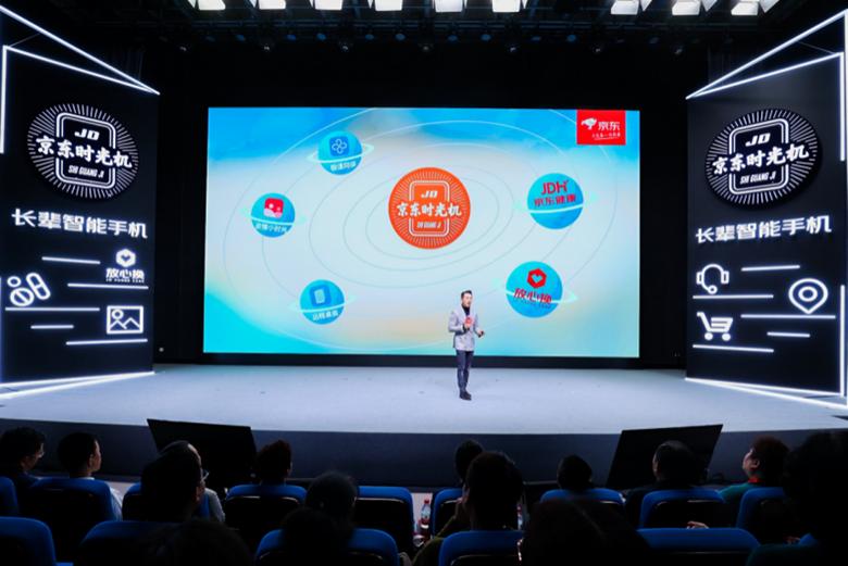副本【主新闻稿】远程协助、在线问诊 京东为银发族推出首款5G长辈智能手机249.png