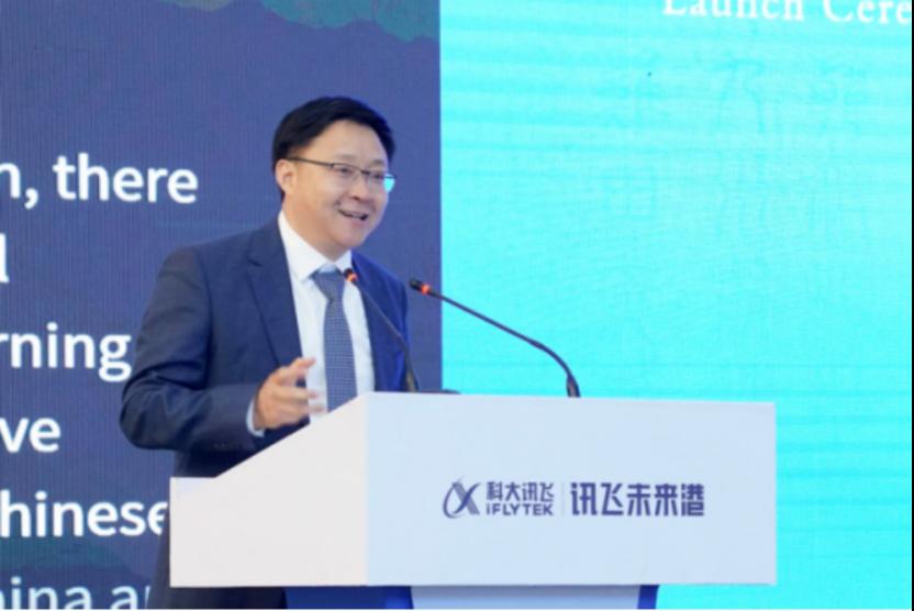 副本科大讯飞承建全球中文学习平台正式落户青岛,已覆盖169个国家1207.png