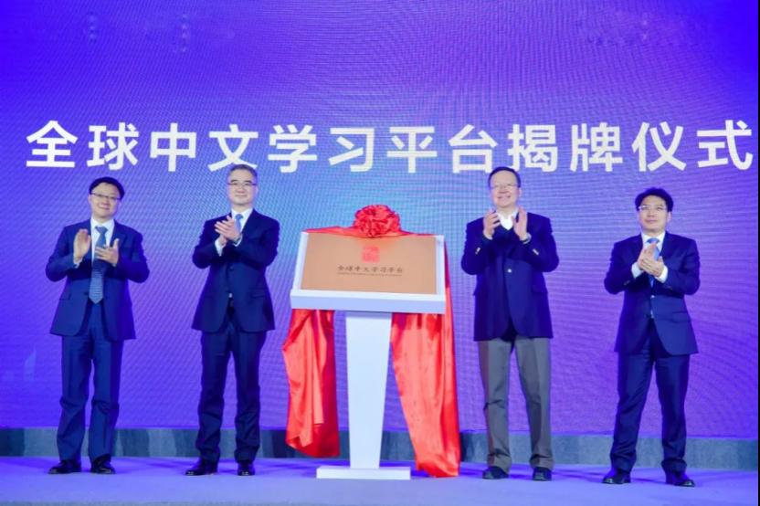 副本科大讯飞承建全球中文学习平台正式落户青岛,已覆盖169个国家2257.png
