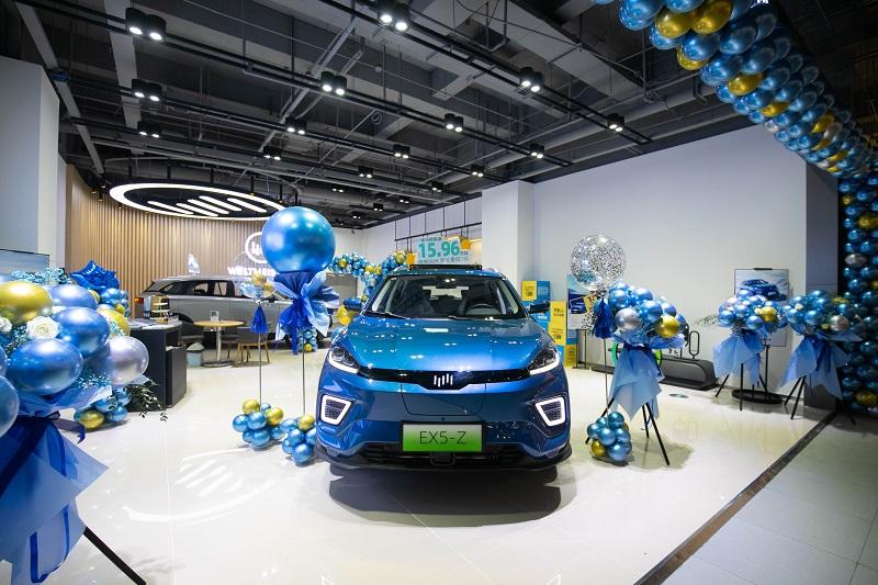 威马汽车在东北地区迎来沈阳、长春、抚顺三城六店的同步盛启.jpg