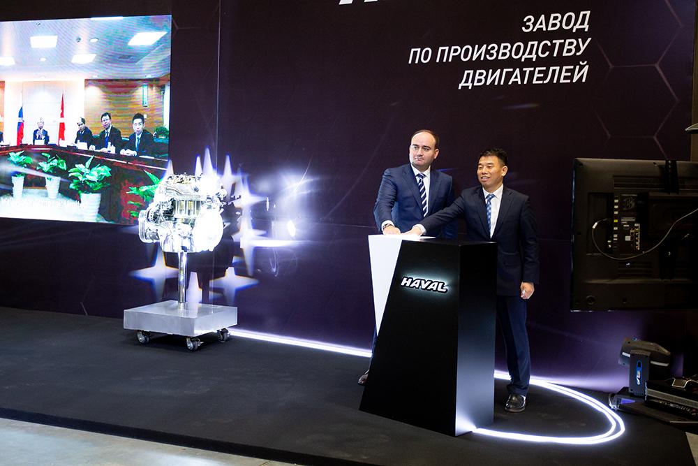 俄罗斯图拉发动机工厂奠基.jpg