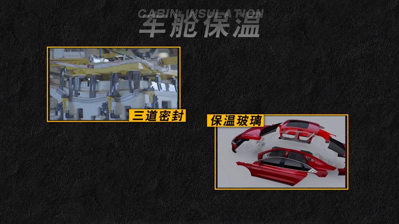 直面电动车冬季出行难题,汉EV有话说