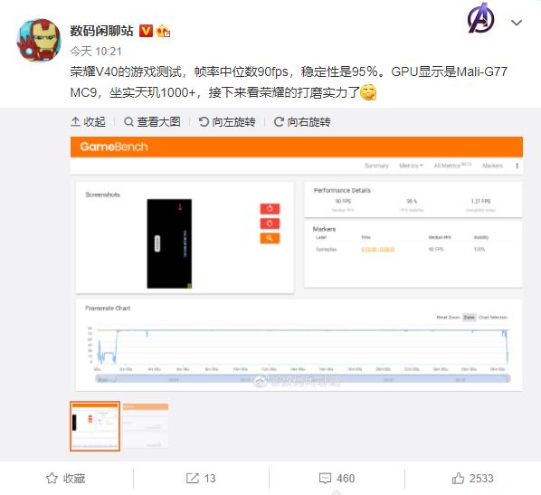 荣耀V40确认搭载天玑1000+处理器:吃鸡帧数为90fps