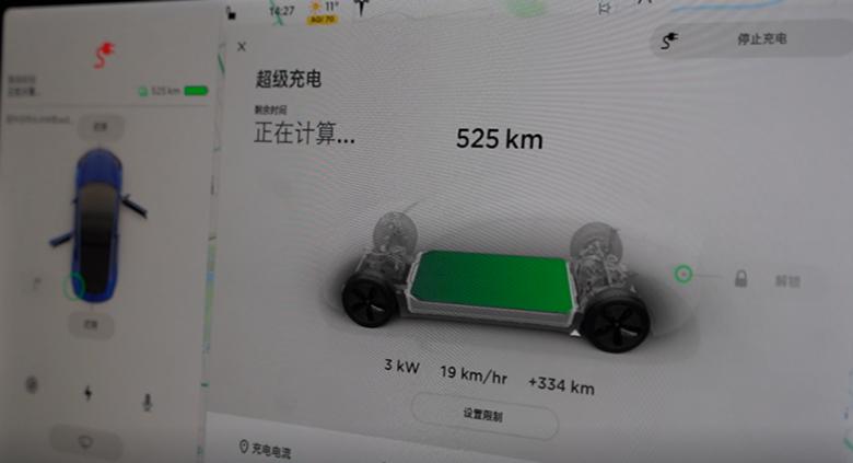 冬天的北京,驾驶国产特斯拉 Model 3 长续航版是怎么样的体验?812.png