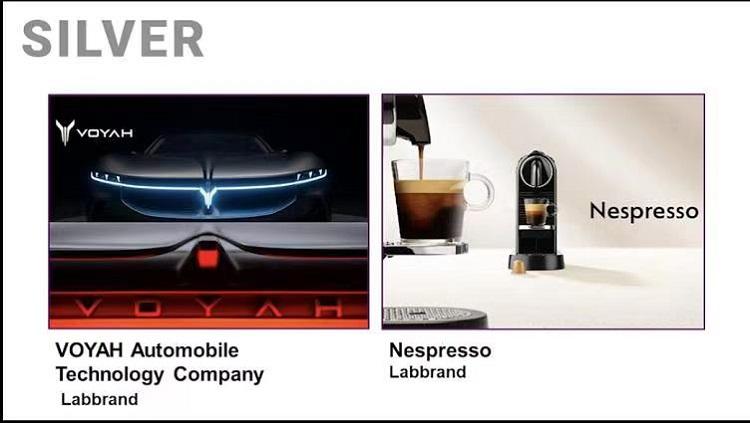 岚图汽车荣获2020 Transform Awards Asia工程与制造产业类最佳识别设计银奖.jpg