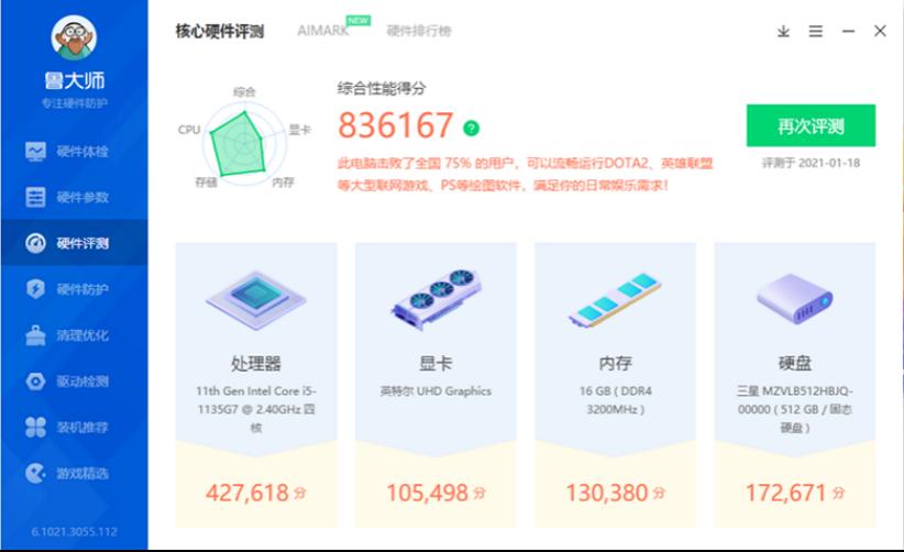 极致美学+多屏协同 荣耀MagicBook15上手玩