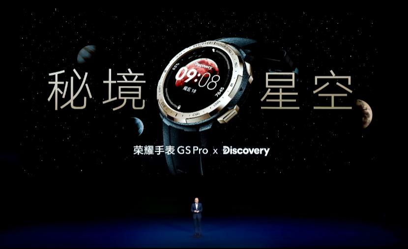 荣耀V40正式发布:3599元起 1月22日全渠道开启首销3727.png