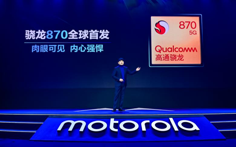 副本【新闻稿】1999元起,新一代旗舰motorola edge s发布,全球首发骁龙870处理器591.png