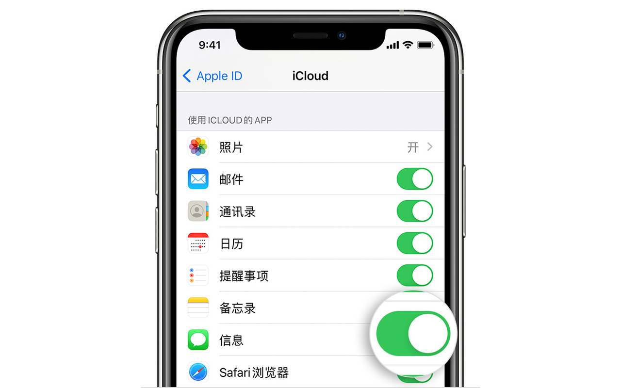 ios14-iphone-11-pro-settings-apple-id-icloud-messages-callout.jpg