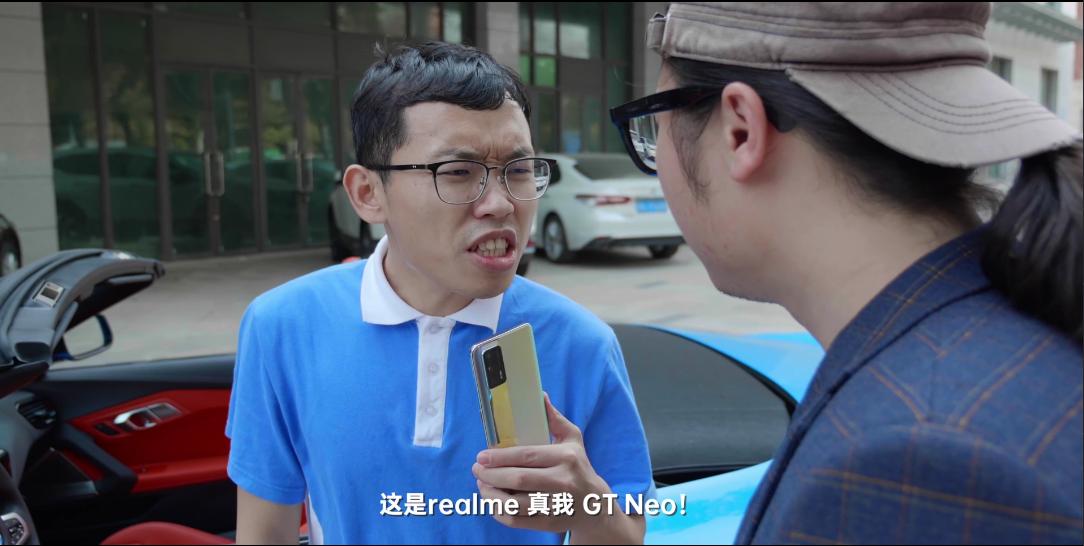 同价位段最强拍照能力,realme 真我GT Neo6400万旗舰级影像体验