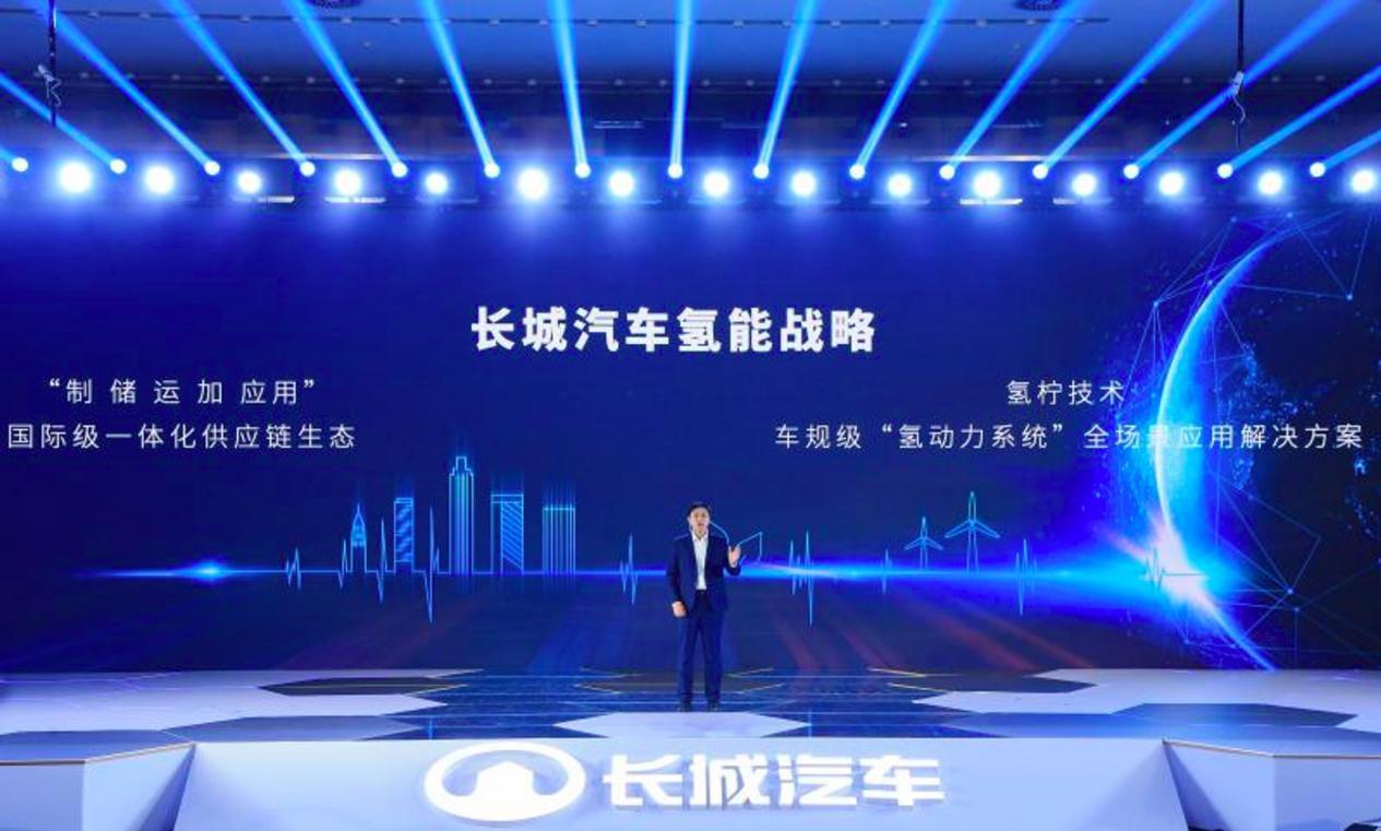 长城汽车发布2021年中期业绩快报 营收622亿元 净利润35亿元